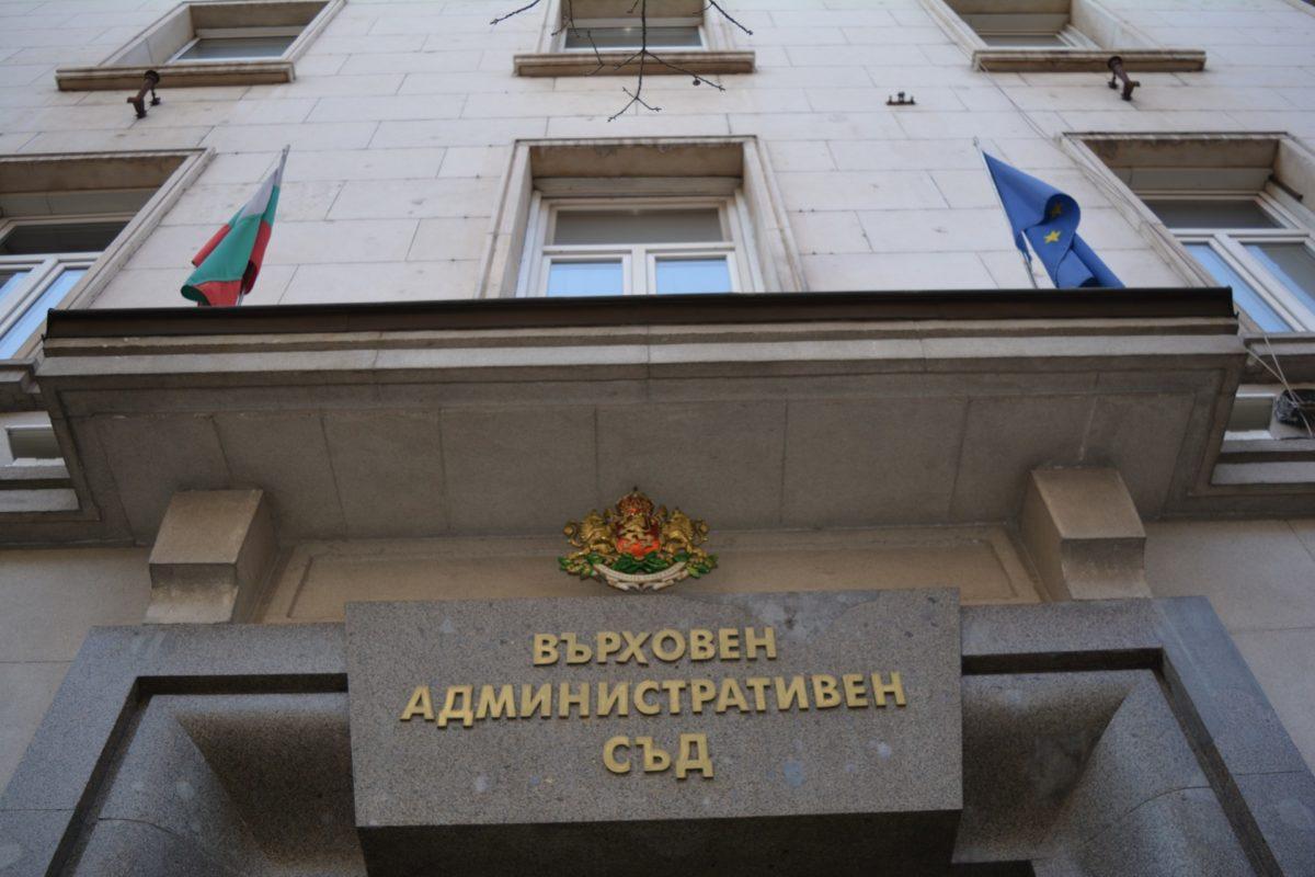 Милка Панчева беше назначена за зам.-председател на ВАС