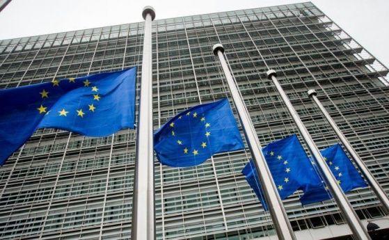 Европейската комисия препоръчва отпадане на мониторинга над България