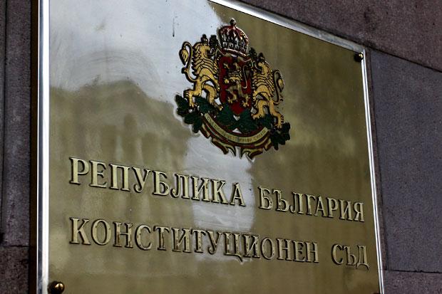 Николай Дърмонски от ВКС е първият кандидат за Конституционния съд