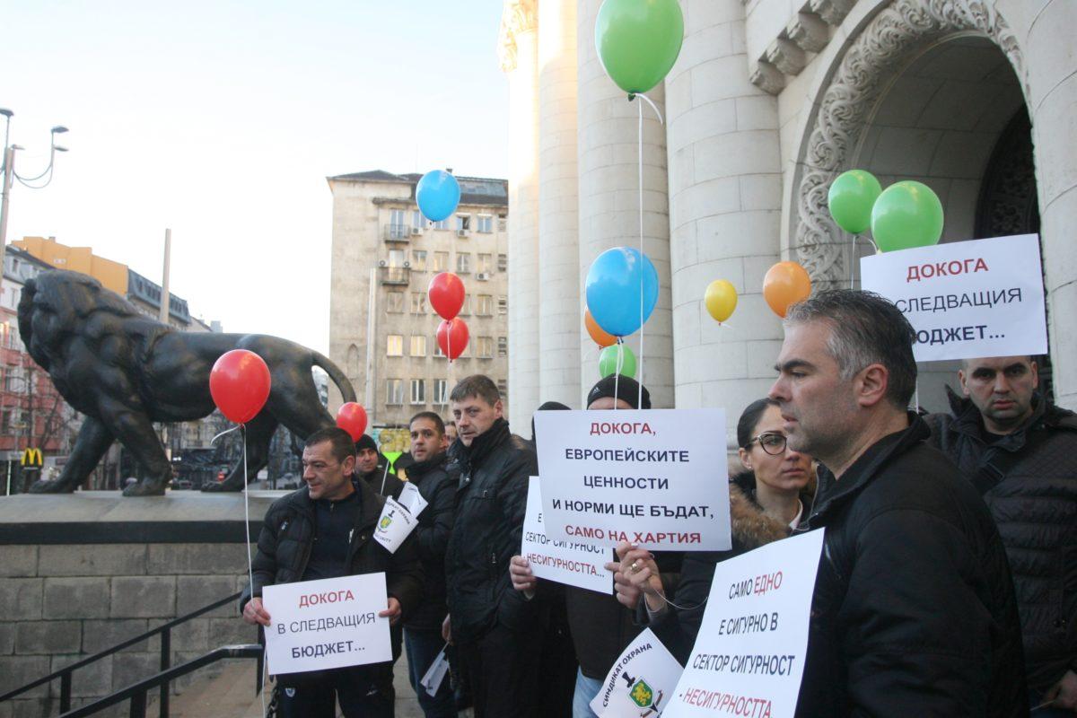 протест, надзиратели, съдебна палата, асоциация на прокурорите
