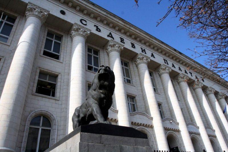 Гардеробът в Съдебната палата в София да стане деловодство
