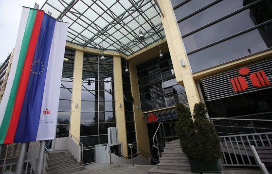 Агенцията по вписванията с нова услуга в Имотния регистър