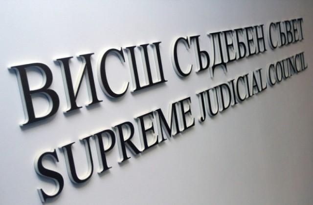 Съдия осъди ВСС за мораториума върху заплатите