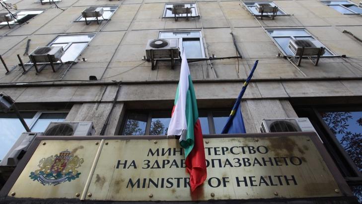 Върховният административен съд поиска сградата на здравното ведомство