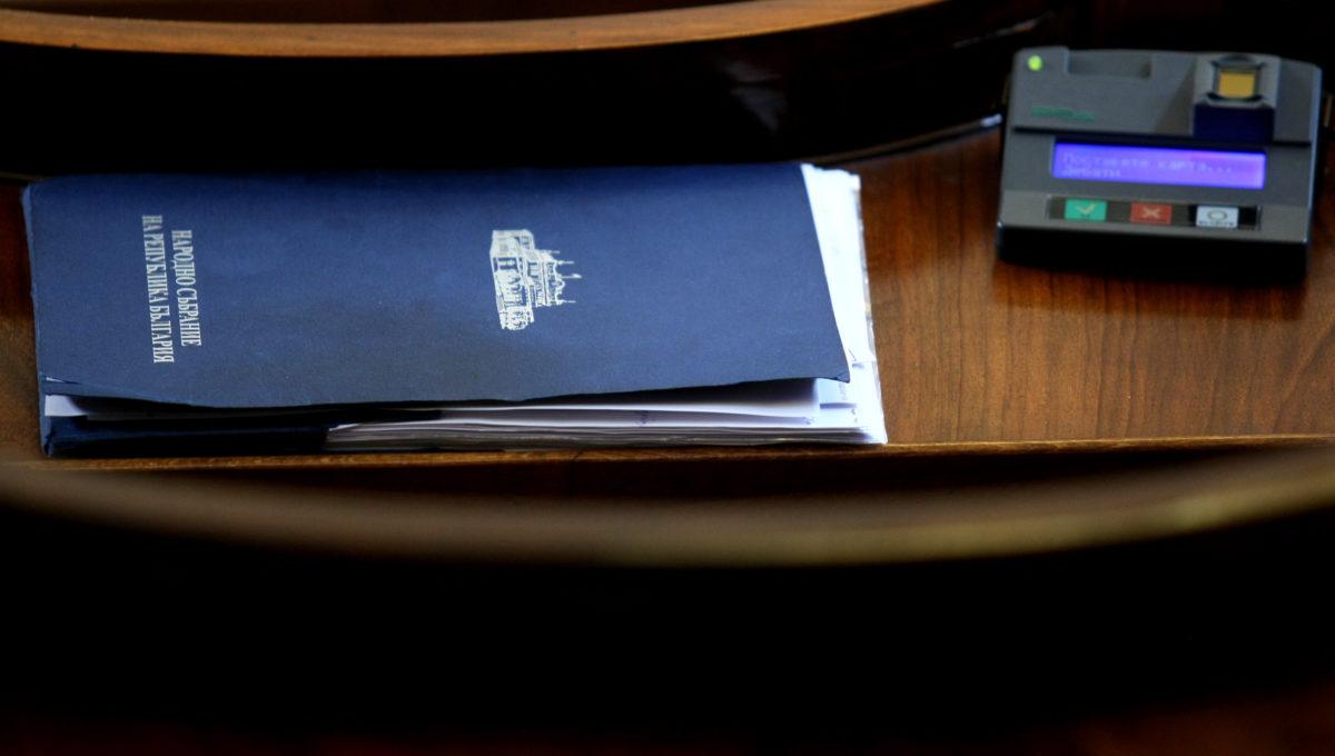 Партиите заляха парламента със законопроекти – от НПК, АПК и ЗСВ до Закона за митниците