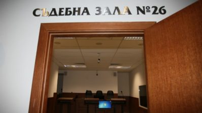 софийски районен съд