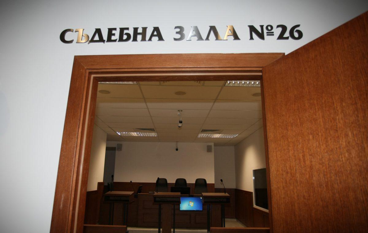Обявиха класирането във външния конкурс за районните съдилища