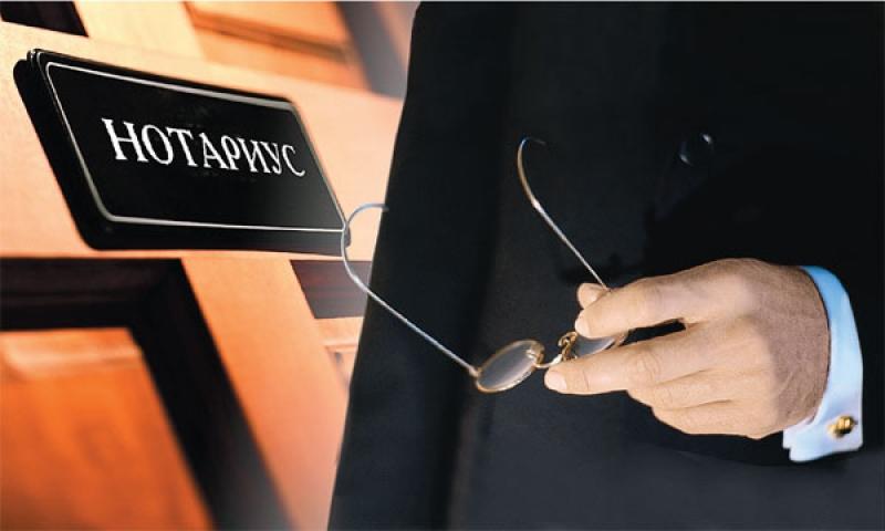Главният прокурор издава указания как се разследват нотариуси