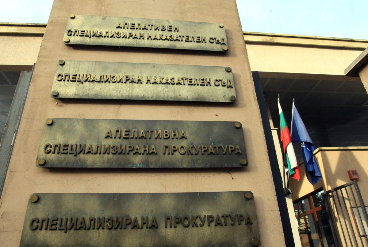 Прокуратурата огласи още документи от разследването на шпионския скандал