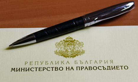 Регистърът на пълномощните става държавен и отива към Министерството на правосъдието