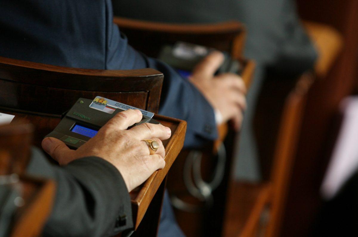 Парламентът преодоля президентското вето за отложеното уведомяване на близък при арест