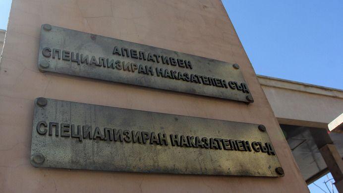 Лидер на група за данъчни престъпления е осъден на 7 години затвор