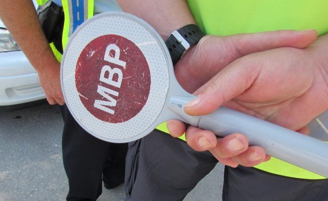 Полицай е арестуван, след като поискал 850 лева подкуп от шофьор за превишена скорост