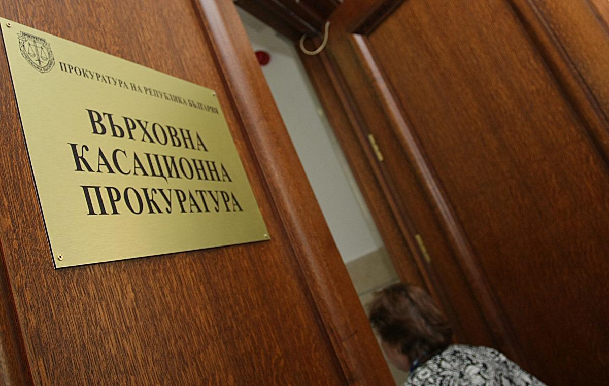 Прокурор от ВКП е обвинен в хулиганство, ударил охранител на болница