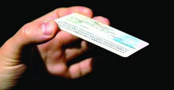 МВР напомня: Заявление за нова лична карта се подава във всяко управление
