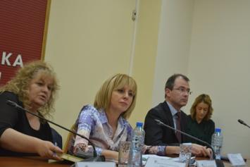 Прокуратурата проверява случаи на българи, съдени в Гърция за трафик на хора