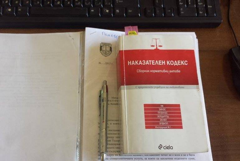 Две години и половина условно за бивш областен управител на Добрич