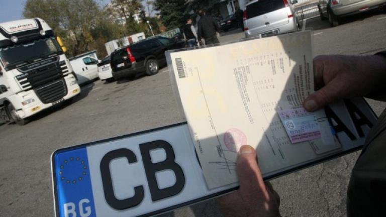 КАТ прекратява служебно регистрацията на колите, които не са вписани от новия им собственик