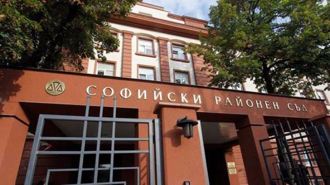 Предлагат 5 нови места за съдии в СРС, но отказват 6 на Софийския апелативен съд