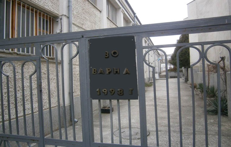 Трима надзиратели във Варна шест пъти пускали осъден автокрадец на свобода