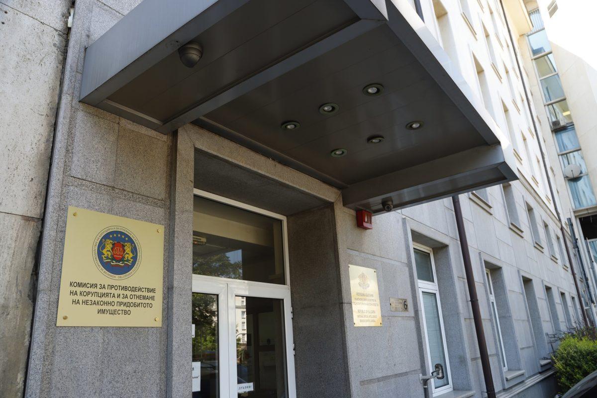 Антикорупционната комисия отчете отнето имущество за над 8 млн. лева