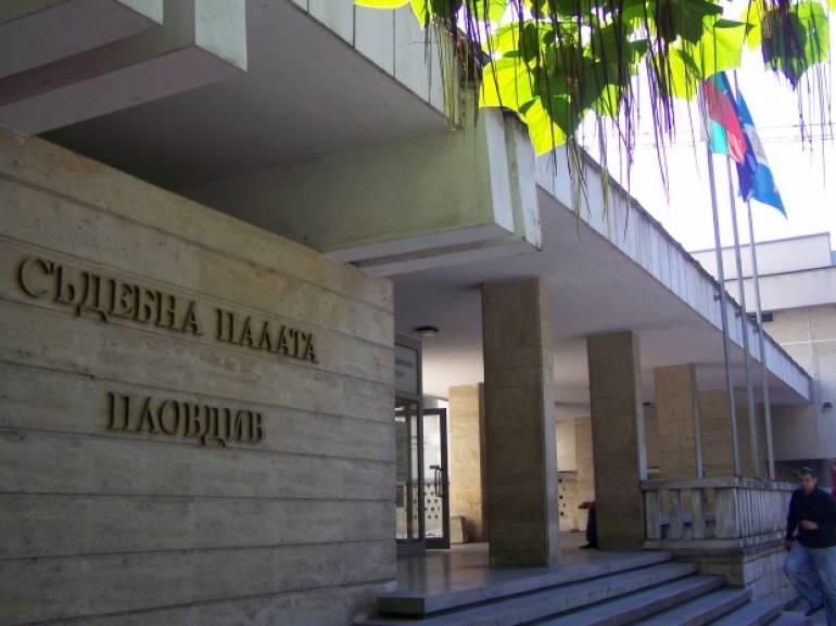 Няма кандидати за шеф на апелативния съд в Пловдив