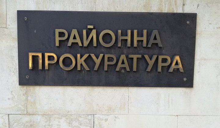 Прокурорската колегия даде зелена светлина за закриването на още 38 районни прокуратури