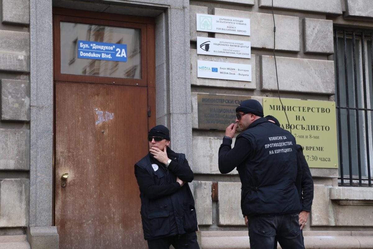 КПКОНПИ отчете отнето имущество от адвокатка