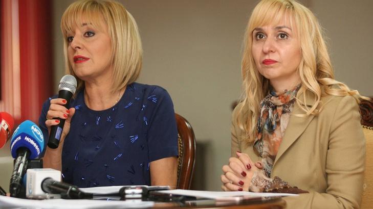 Омбудсманът Мая Манолова отчете 3 години на поста с Бяла книга на проблемите