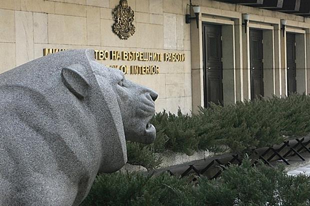 Вътрешният министър е глобен с 10 000 лева – МВР пратило на Того личните данни на финландец