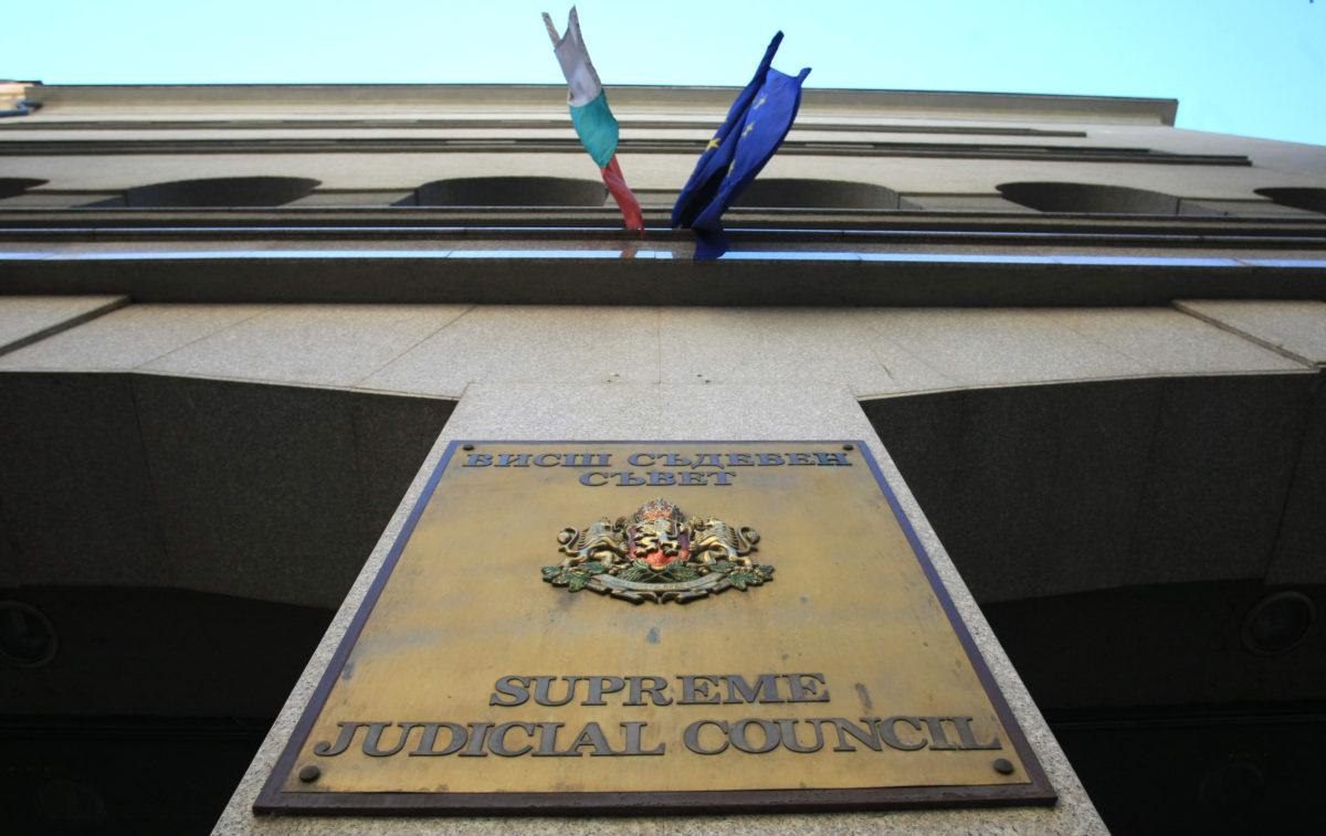 ВСС се събира заради проблеми в работата на съдилищата в извънредно положение