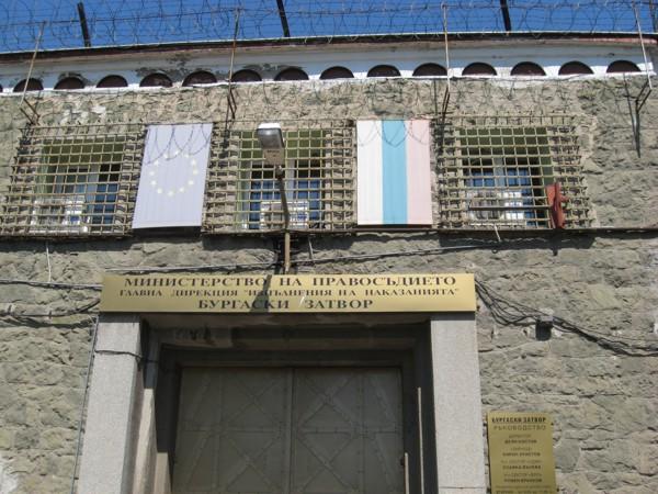 Двама надзиратели отиват на съд заради починал затворник