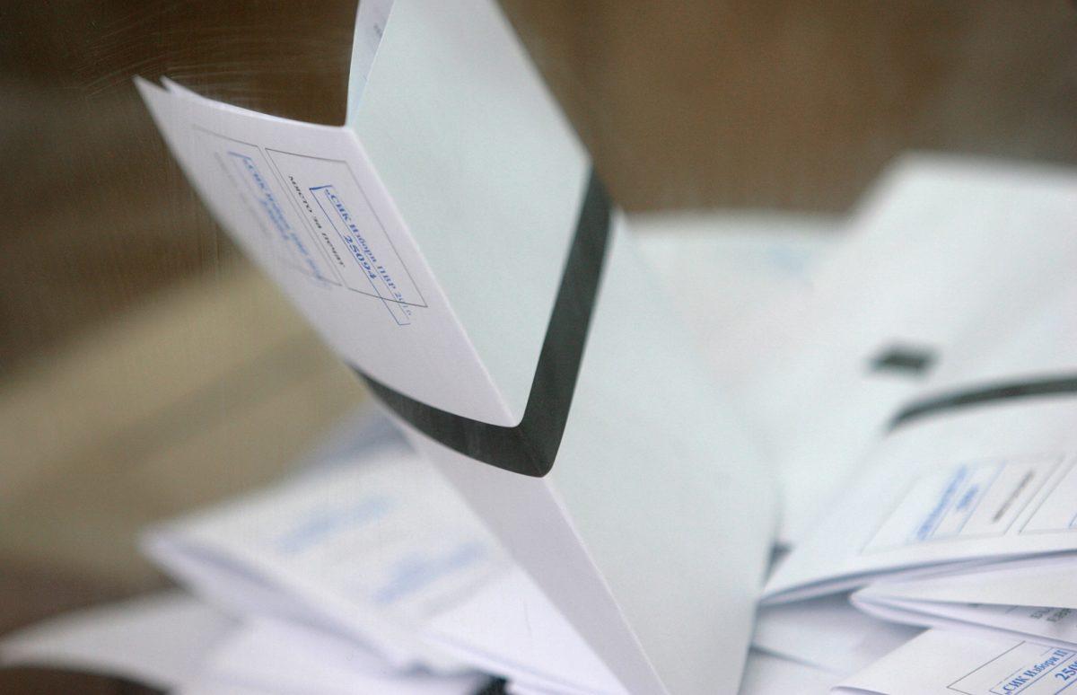 Правителството предлага фиксиране на държавната субсидия за партии – 11 лева за един глас