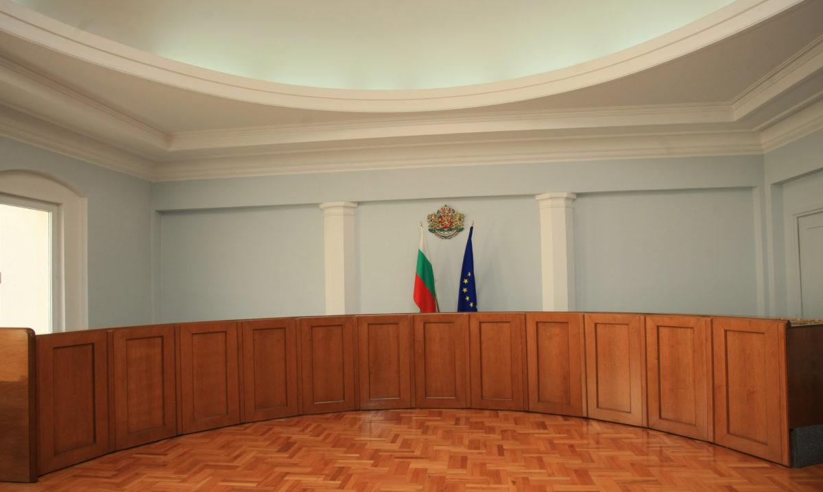 КС решава ще се занимава ли с Изборния кодекс, ЗДвП и бюрото по защита