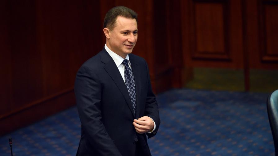 Осъденият бивш македонски премиер Никола Груевски не е избягал в Унгария с български паспорт