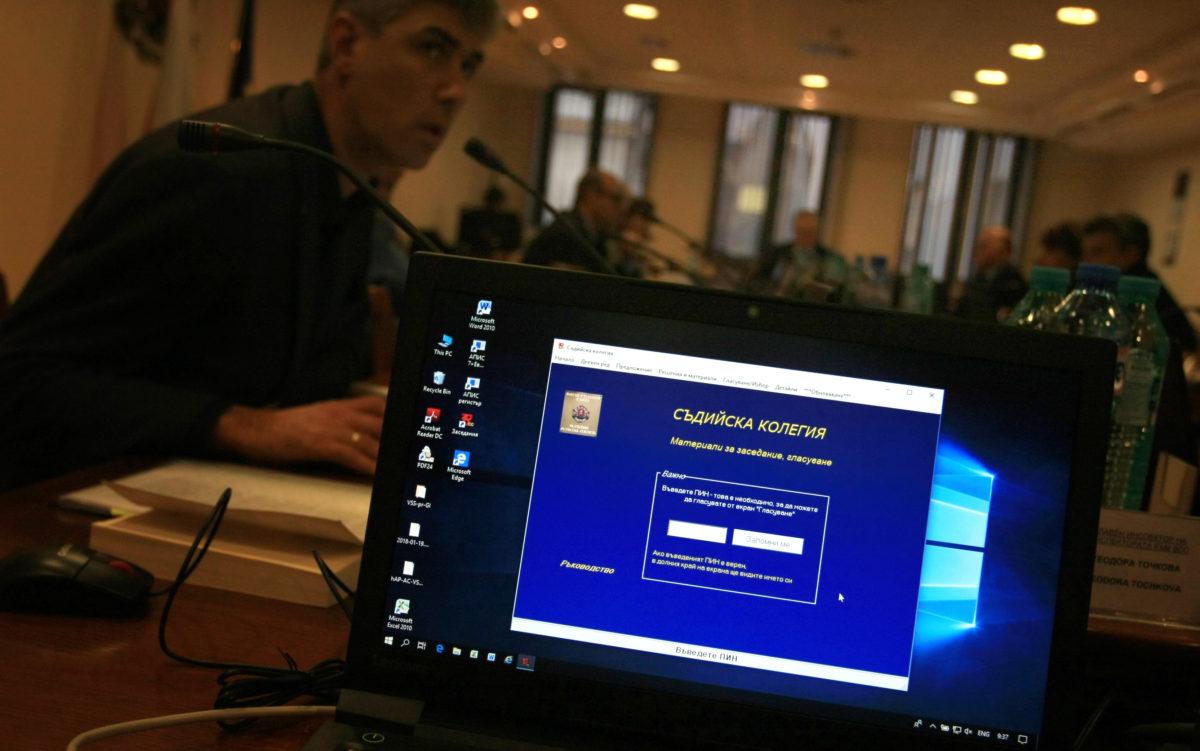 Съдилищата, които имат възможност – да започнат да обявяват решения
