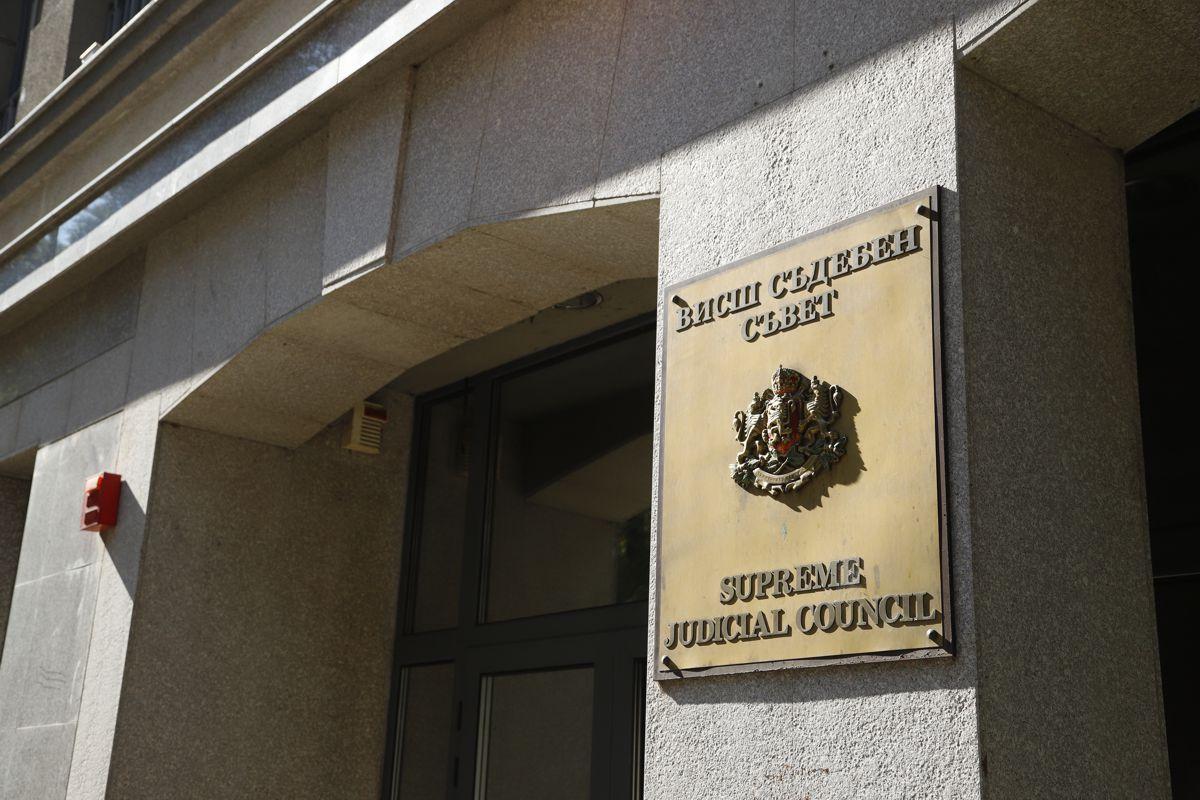 От понеделник приемат документи в конкурсите за административните съдилища