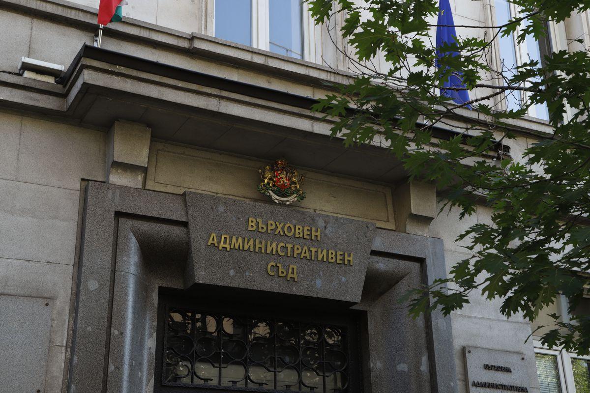 Излезе класирането в конкурса за Върховния административен съд