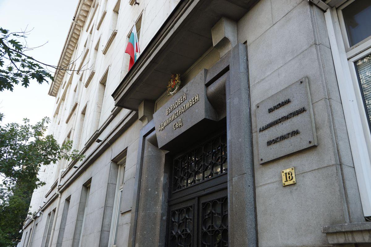ВАС прекрати делото за бонусите в съдебната система