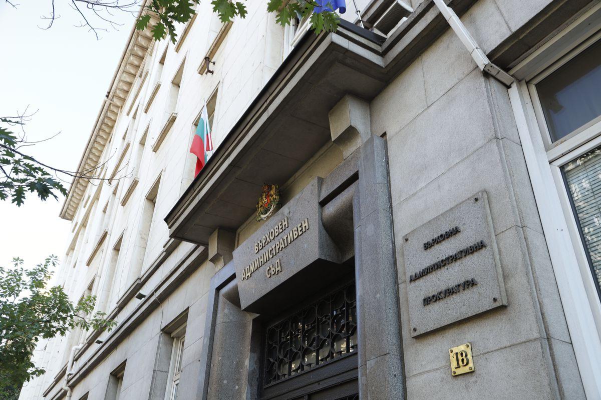 ВАС прекрати окончателно делото за бонусите в съдебната система