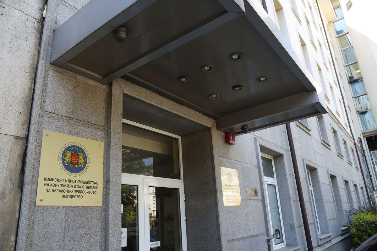 До 20 ноември избират нов председател на антикорупционната комисия