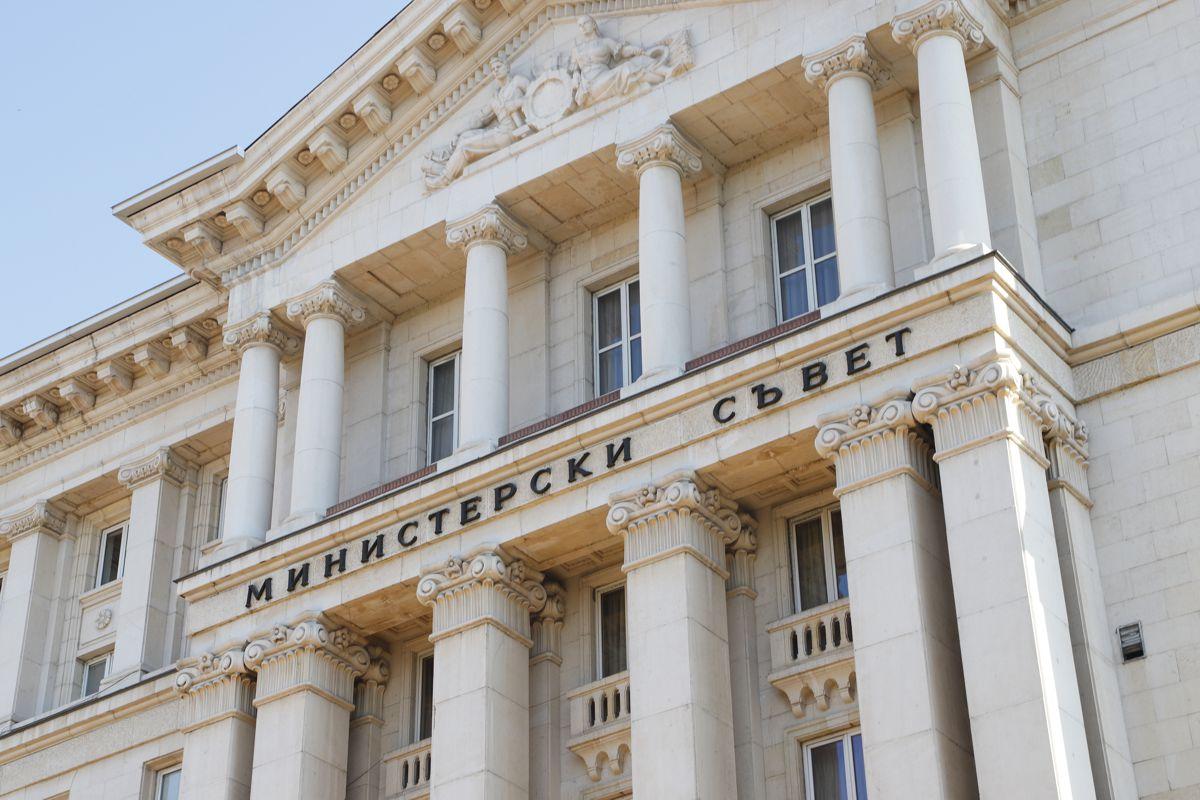 Държавата плаща 4500 евро за провалена реституция след 28 години дела