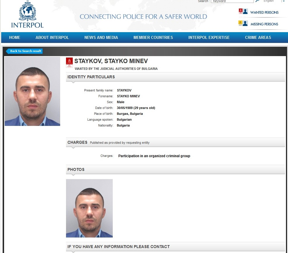 Синът на Миню Стайков пак е в ареста – возил се на стоп в бронирана кола и отказал проверка