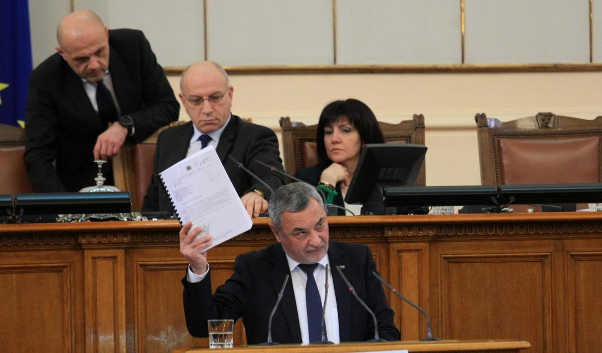 """Валери Симеонов не е дискриминирал ромите с думите """"нагли и озверели човекоподобни"""""""