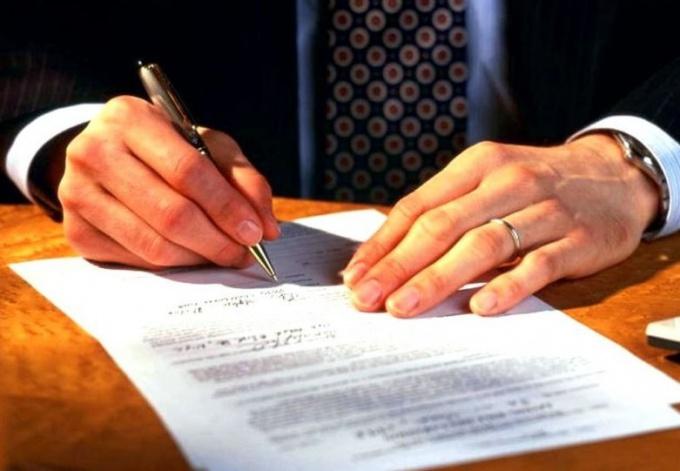 Най-късно до 11 септември всеки адвокат ще трябва да подаде декларация за прането на пари