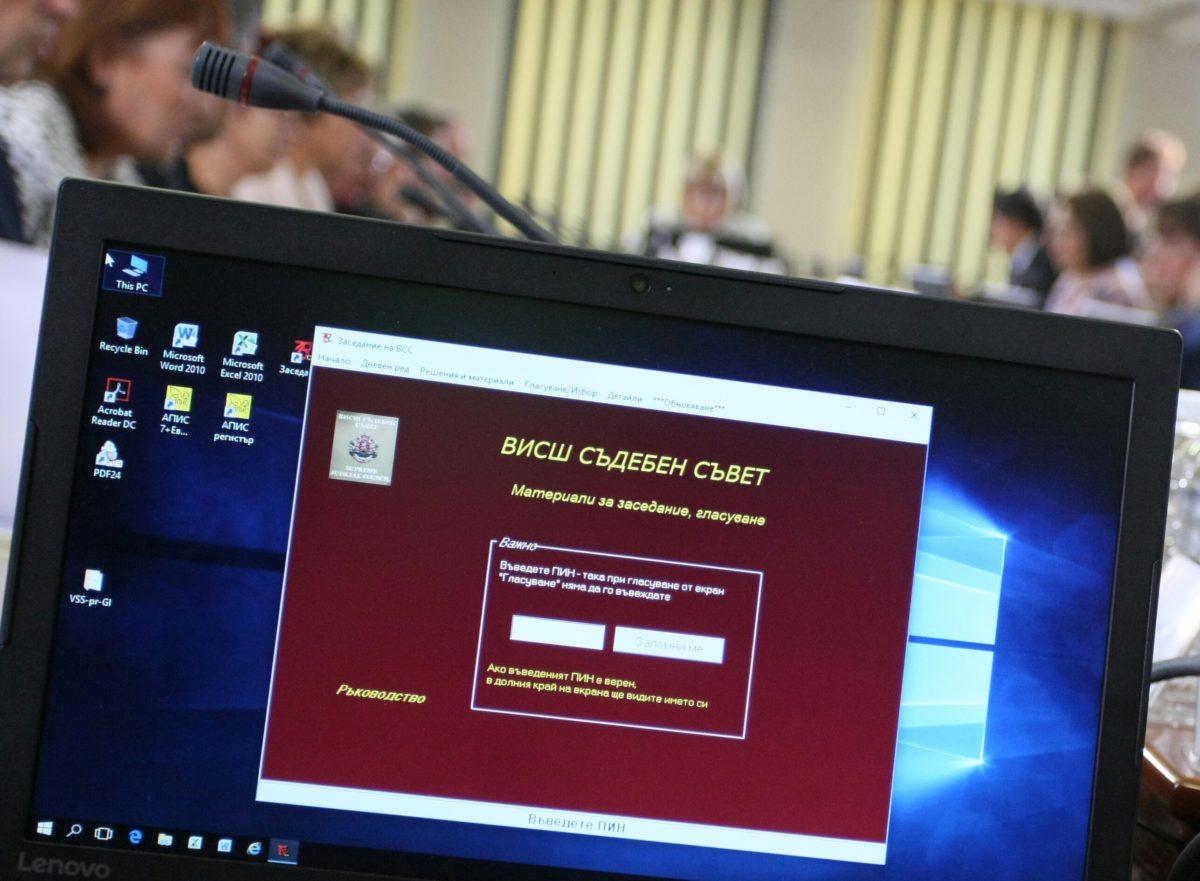 ВСС реши: Да се провери сигурността на системата за случайно разпределение на делата