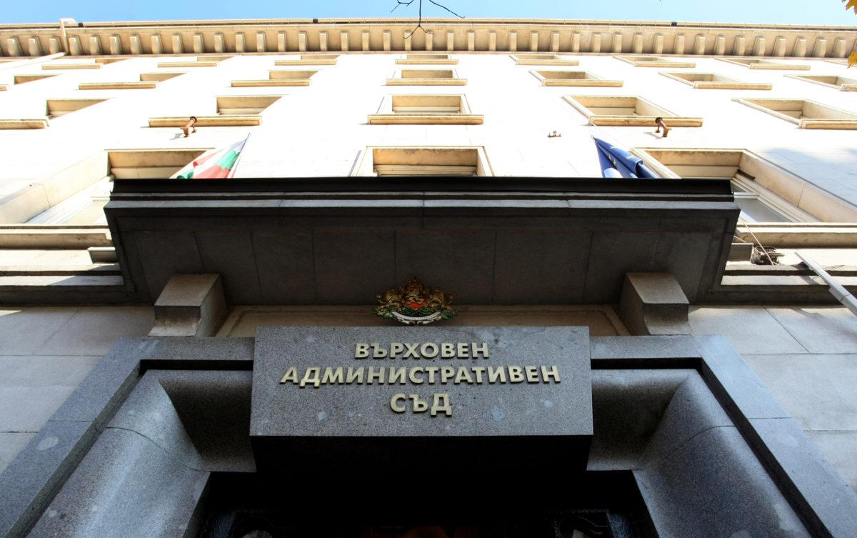Прецедент – министър оспори в съда нормативен акт на друг министър
