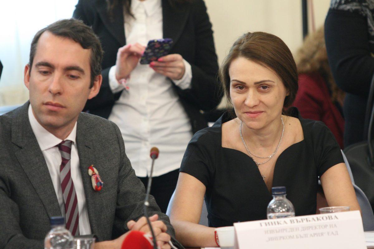 Сделката за ЧЕЗ – първи казус за конкуренция в Административен съд София-област