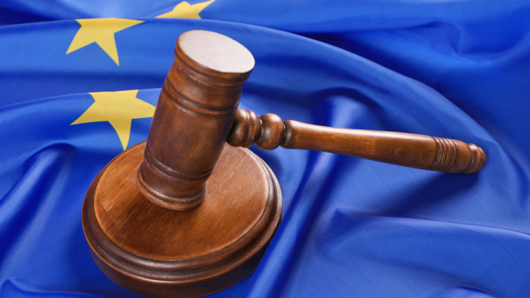 Назначиха още един български европейски делегиран прокурор, други двама са отхвърлени