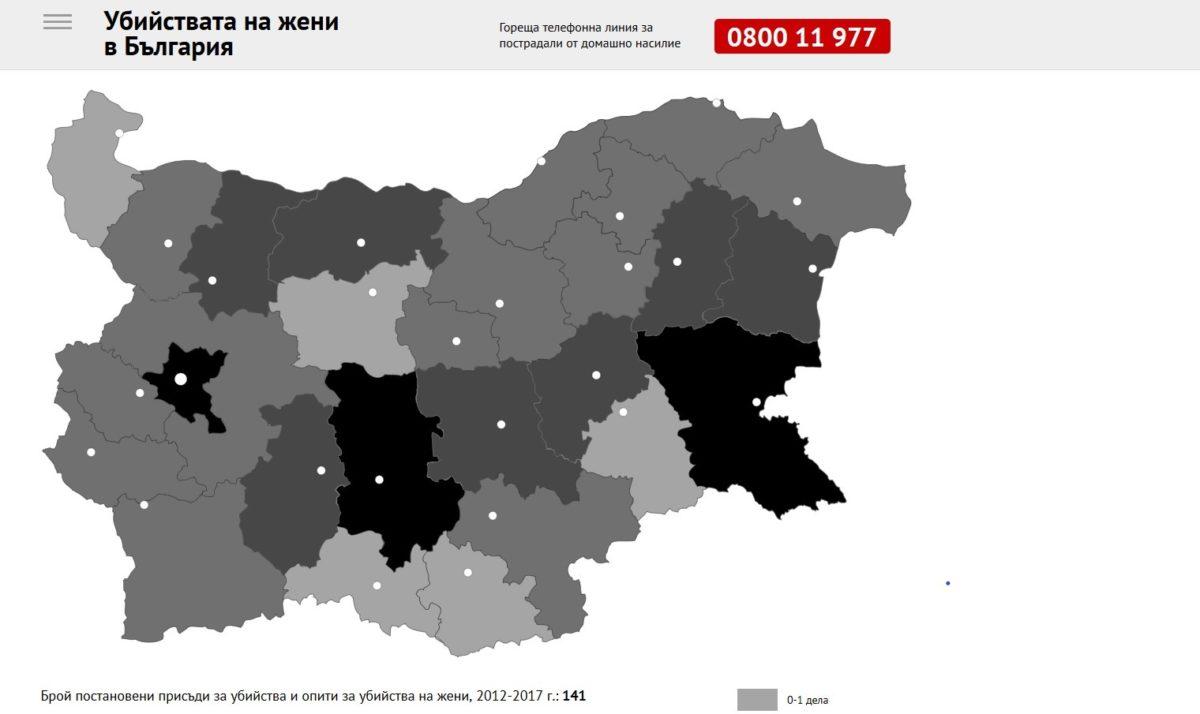 Interaktivna Karta Na Blgariya Pokazva Kde Sa Naj Mnogo